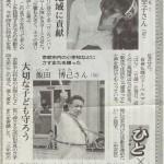 2004-kyouto
