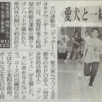 2005-10-31kyouto-asa