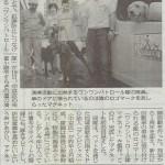 2005-6-20mainiti-kyouto