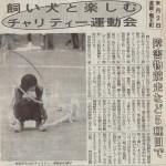 2005-9-30mainiti-kyouto-asa