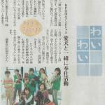 2006-11-23kyouto-asa