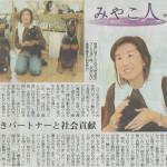 2006-11-5kyouto-asa