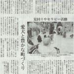 2009-12-13kyouto-asa