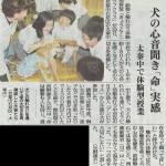 2014-6-26kyouto-asa