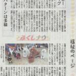 2014-7-6kyouto-asa