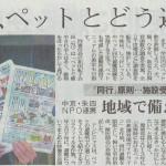 2015-3-11kyouto-asa
