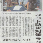 2015-9-9kyouto-asa