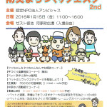CCF20160410_0002