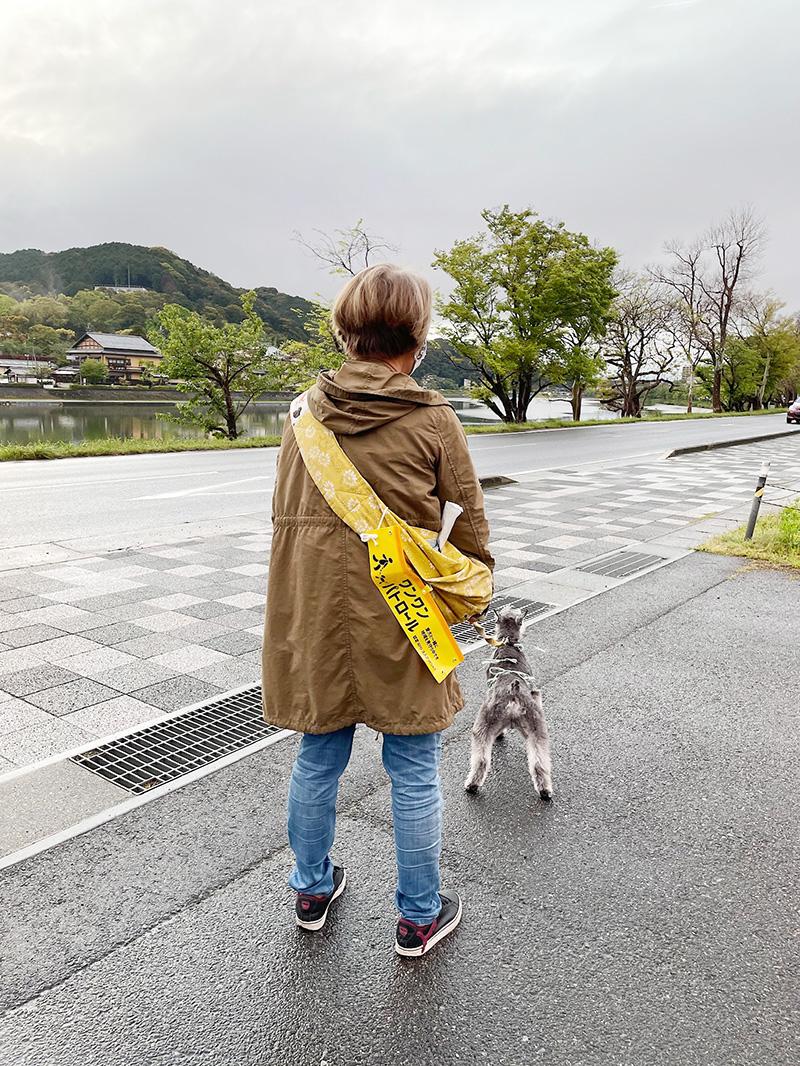 """まちの見まわり隊""""ワンワンパトロール"""""""